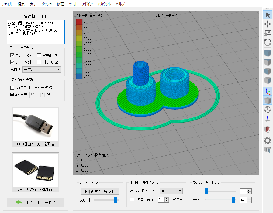 3dprint_sample2
